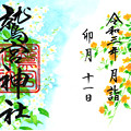 鷲宮神社(4月限定月詣) 埼玉県久喜市