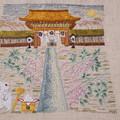 京都を刺繍する