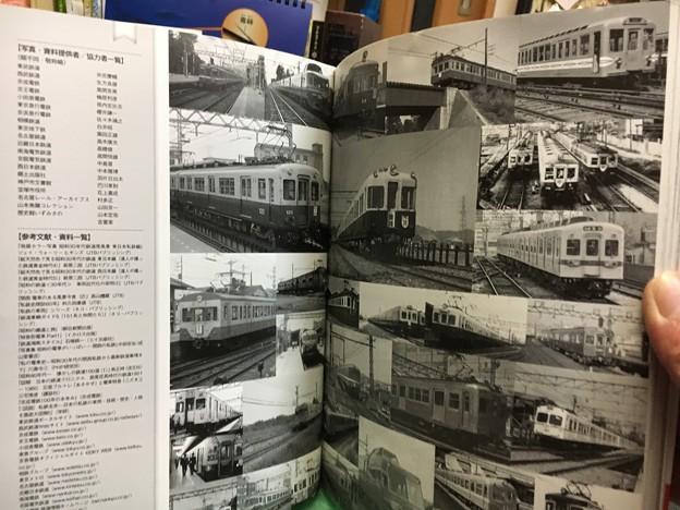 昭和30年代を駆け抜けたノスタルジック鉄道08