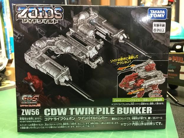 ゾイドワイルドZW56CDW TWIN PILE BUNKER01