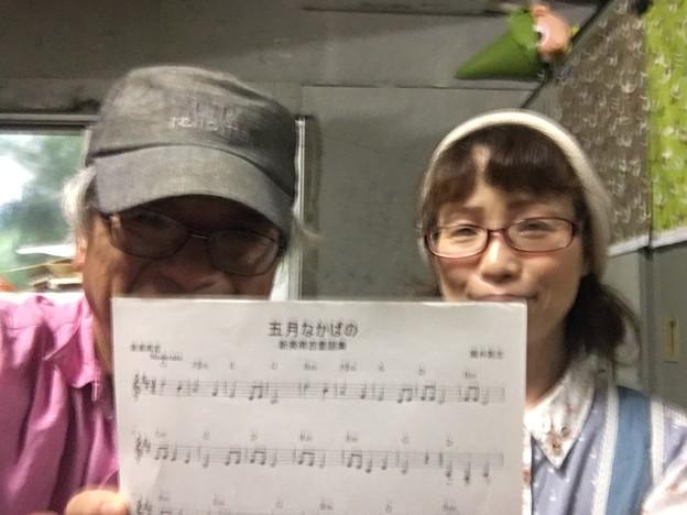 AMI南吉童謡をライブ配信vol2-10