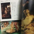 美術の窓202111「惹き込まれる女性像」17