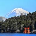 Photos: パワースポット ~空と山と湖と~