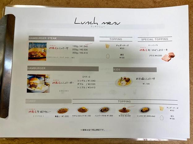 レストラン石楠花のメニュー