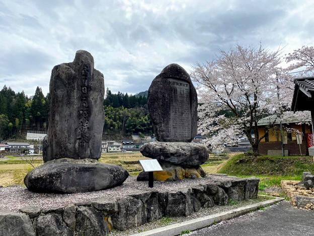 前田周助と田尻号の顕彰碑