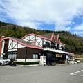 香美町小代観光協会