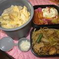 Photos: 親子丼弁当 02Mar.Tue.