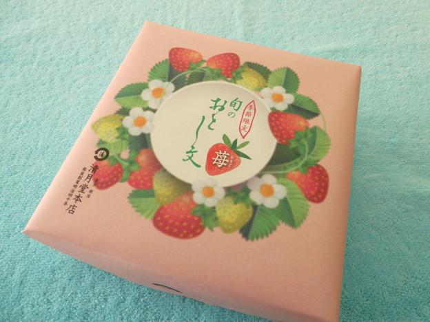 清月堂本店・旬のおとし文 苺1