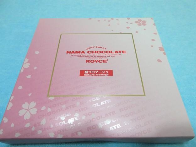 ロイズ*生チョコレート[桜フロマーッジュ]1