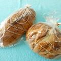 メゾンカイザーのパン1