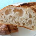 Photos: メゾンカイザーのパン3