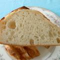 Photos: メゾンカイザーのパン5