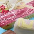 Photos: PARM ストロベリーチーズケーキ3