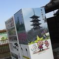風景自動販売機