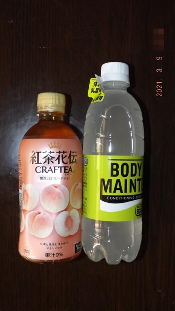 2021/03/09(火)・ファミペイゲームの当選品
