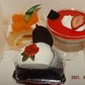 Photos: 2021/04/28(水)・3つのスイーツ達(近所のケーキ屋さん)