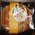 Photos: 2021/04/28(水)・ケーキ屋さんからのささやかなプレゼント(#^^#)