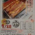 Photos: 2021/07/28(水)・ちいこみ新聞の広告