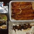 Photos: 2021/07/28(水)・うな重ときも焼と薬味とお漬物(テイクアウト)
