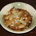 Photos: 2021/08/23(月)・和食・ごぼうの照り煮黒酢風味