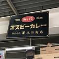0511_市場団地