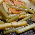2021.4.12 石蕗と筍の炒め煮