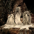Photos: 483 三神祠・石の御幣 御岩山