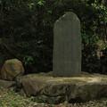 899 大甕神社 古宮跡