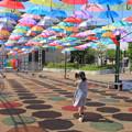 SUN SKY HITACHITAGA 多賀市民会館