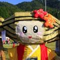 Photos: みとちゃんかかし 里美かかし祭2014