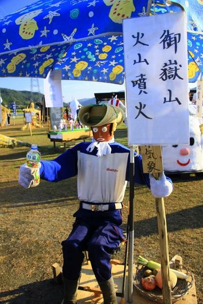 Photos: 御嶽山火山噴火かかし 里美かかし祭2014