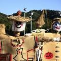 Photos: 里美かかし祭 2012