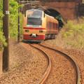 Photos: 316 滑川トンネル