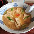 Photos: ごま味噌豆腐ラーメン ラーメン武蔵・常陸太田市