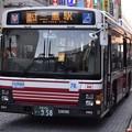 9090-鷹63三鷹駅