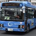 シティC206-稲01千葉駅