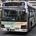 フラワー6445-千葉駅東口