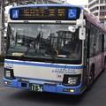 千葉中央1196-千葉駅
