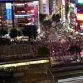 Photos: 澁谷です~~