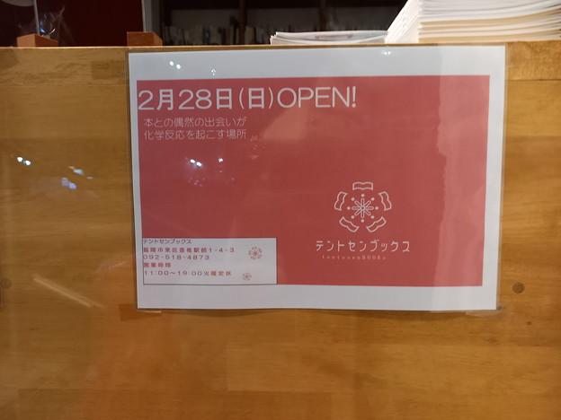 20210227_201219