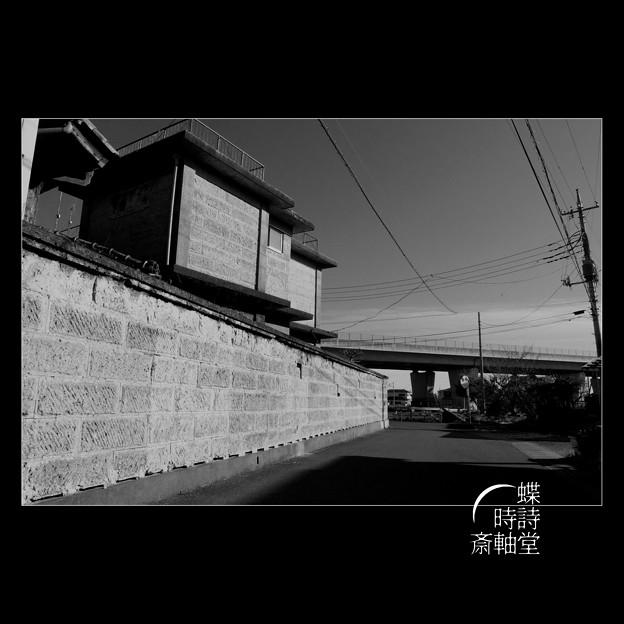 Photos: 石の家