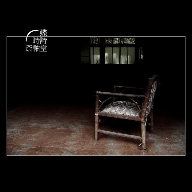 Photos: 記憶の椅子