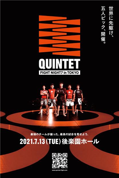 QUINTET_FN7_poster_w800×h1200