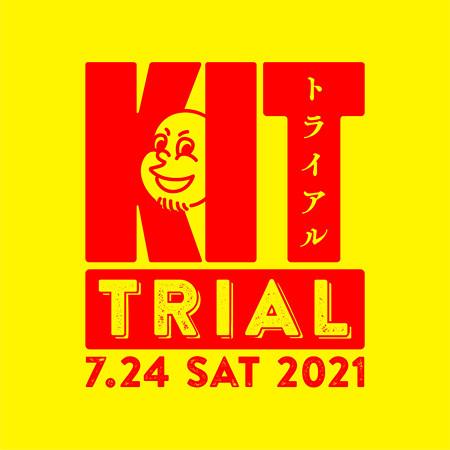 KITトライアル_インスタ01