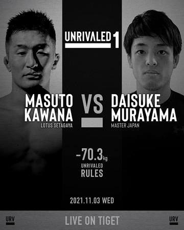 kawana_murayama