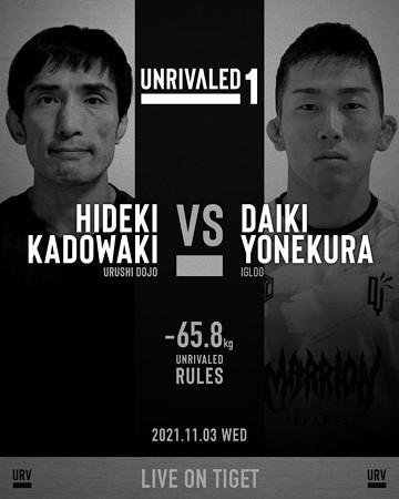 kadowaki_yonekura