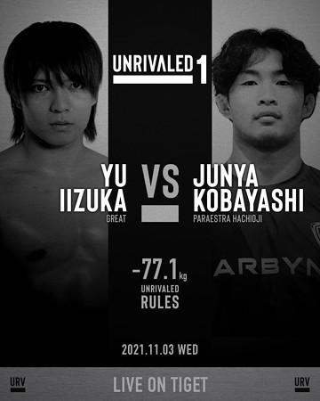 iizuka_kobayashi