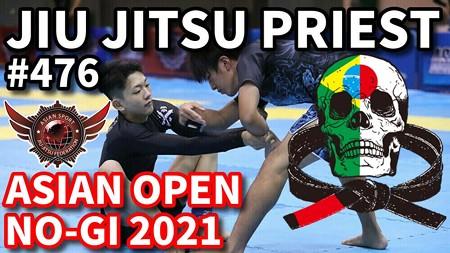 【柔術プリースト】# 476:ASJJF ASIAN OPEN NO-GI 2021【ブラジリアン柔術】