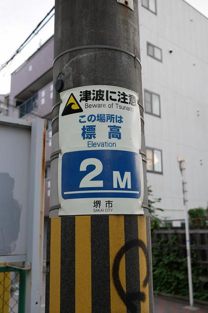 P2340463
