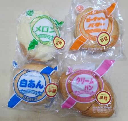 MM令和三年七月 菓子パン
